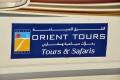 Abu Dhabi: AIDA Ausflug mit Orient Tours