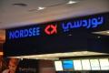 Dubai: In der Dubai Mall gibt\'s alles ...