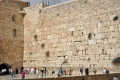 Jerusalem: Klagemauer