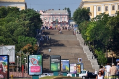 09.07.2012<br>Odessa