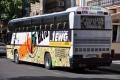 Odessa: Zweites Leben eines deutschen Busses