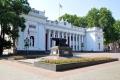Odessa: Rathaus (Alte Börse)