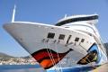 AIDAaura im Hafen von Samos