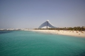 Dubai: Die Welle
