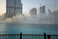 Dubai: Dubai Fountain am der Dubai Mall