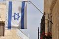 Jerusalem: Flagge von Israel