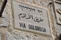 Jerusalem: Via Dolorosa
