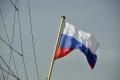 St. Petersburg: Russische Flagge