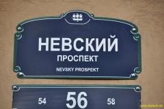 13.07.2011<br>St. Petersburg