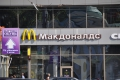 St. Petersburg: McDonalds
