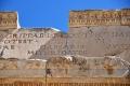 Izmir: Ephesos (Inschrift am Mazaeus-Mithridates-Tor)