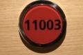 AIDAnova - Kabine 11003