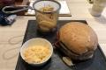 AIDAnova - Best Burger - VIP Burger