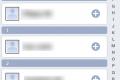 MyAIDA Wave - Liste der öffentlichen Nutzer