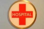 Krank auf Kreuzfahrt? Ein Blick ins Hospital ...